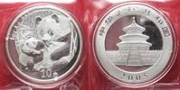 2005 China CHINA 10 Yuan 2005 Panda 1 ounce pure silver SEALED BU! # 9... 84,99 EUR  +  5,00 EUR shipping