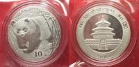 2001 China CHINA 10 Yuan 2001 Panda 1 ounce pure silver SEALED BU! # 9... 89,99 EUR  +  5,00 EUR shipping