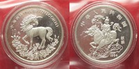 1994 China CHINA 10 Yuan 1994 UNICORN silver SEALED BU! # 94377 st  99,99 EUR  +  5,00 EUR shipping