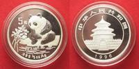 1996 China CHINA 5 Yuan 1996 Panda 1/2 oz silver BU # 94404 st  36,99 EUR  +  5,00 EUR shipping