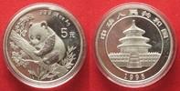 1995 China CHINA 5 Yuan 1995 Panda 1/2 oz silver BU # 94408 st  39,99 EUR  +  5,00 EUR shipping