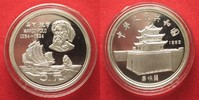 1983 China CHINA 5 Yuan 1983 MARCO POLO silver Proof SCARCE!!! # 94409... 99,99 EUR  +  5,00 EUR shipping