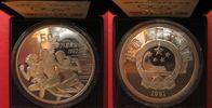 1991 China CHINA 50 Yuan 1991 Runners OLYMPICS BARCELONA silver 5 oz P... 189,99 EUR  +  6,50 EUR shipping