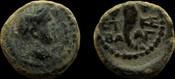 Judaea. Agrippa II, with Domitian. AE 12 mm. Caesarea Maritima mint.