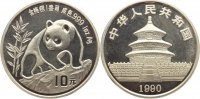 China 10 Yuan 1987 Stempelglanz  60,00 EUR