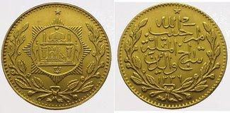 Tilla Gold AH 1336 (1918) Afghanistan Habi...