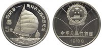 China 5 Yuan 1988 Polierte Platte Republik. 34,00 EUR incl. VAT., +  10,00 EUR shipping