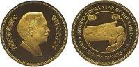 60 Dinars Gold 1981 Jordanien Hussein Ibn Talal 1952-1999. Polierte Pla... 665,00 EUR  +  10,00 EUR shipping