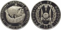 100 Francs 1996 Djibouti Republik seit 1977. Polierte Platte  29,00 EUR  +  10,00 EUR shipping