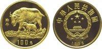 100 Yuan Gold 1992 China Republik. Polierte Platte  1150,00 EUR  +  10,00 EUR shipping