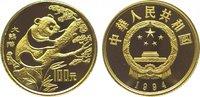 100 Yuan Gold 1994 China Republik. Polierte Platte  1795,00 EUR  +  10,00 EUR shipping