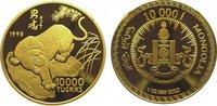 10000 Tugrik Gold 1998 Mongolei  Polierte Platte  2975,00 EUR  +  10,00 EUR shipping