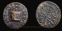 Quadrans 64 AD. Roman Empire Nero, Rome mint, Quadrans, RIC 258-9 var. ... 135,00 EUR