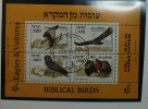 Israel  Michel Nr. BL. 27 Bilical Birds Block zent. Stempel Luxus