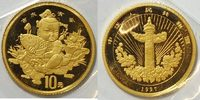 China 10 Yuan  Gold 1997 PP   920,00 EUR incl. VAT.,  +  shipping