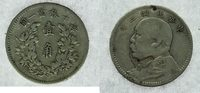 10 Cent 1914 China  ss  35,00 EUR incl. VAT., +  8,00 EUR shipping