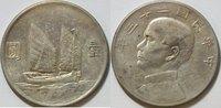 1 $ 1934 China Sun Yat Sen / Schiffsmotiv ss  70,00 EUR incl. VAT., +  8,00 EUR shipping