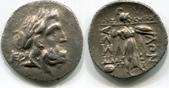 AR Stater Ca.196-146 BC  Thessalian League