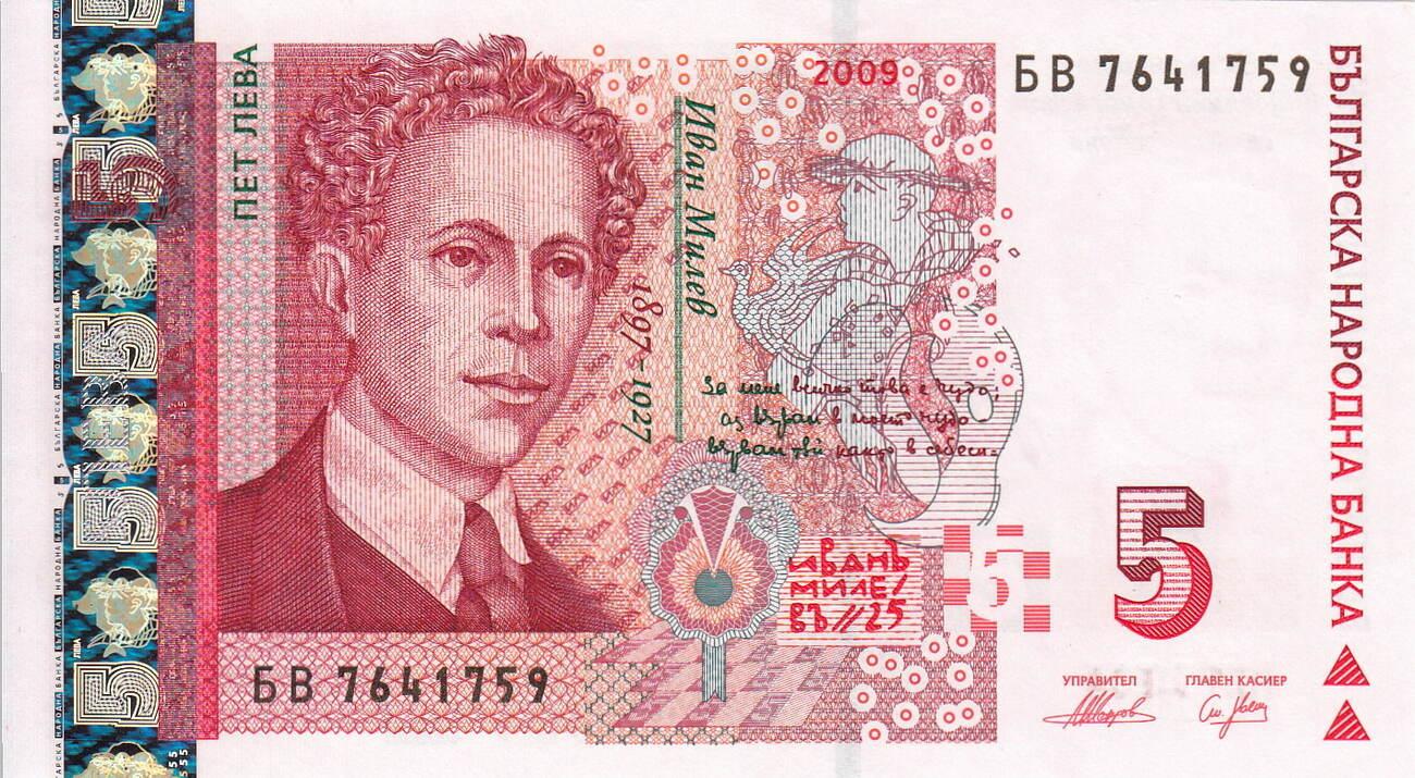 Секс за деньги в болгарией 1 фотография