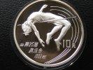 10 Yuan 1990 China China 10 Yuan 1990 Hochsprung. PP Proof  33,95 EUR  +  4,95 EUR shipping