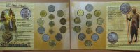 13 Münzen   Ägypten Egyptian Coin Collection Folder circulated  32,95 EUR  +  4,95 EUR shipping