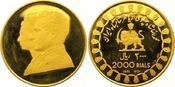2000 Rials Gold 1971 Iran Mohammed Reza Pa...