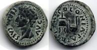 Spain / Spanien AE Semis 19-2 BC Sehr schön+ Colonia Patricia (Corduba) ... 120,00 EUR  plus 10,00 EUR verzending