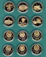 6 x 100 Rubel 1977-80 Sowjetunion Goldausg...