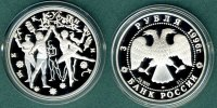 3 Rubel 1996 Russland Nussknacker - Mascha und Prinz PP  44,90 EUR