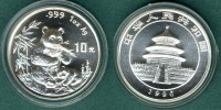 China 10 Yuan 1996 stgl. Panda   1 oz. Ag   67,90 EUR incl. VAT., +  5,90 EUR shipping
