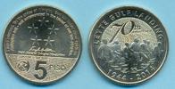 5 Piso 2014 PHILIPPINEN, PHILIPPINES 5 Piso 2014, Leyte Gulf Landung 19... 1,50 EUR