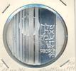 10 Lira 1971 ISRAEL 10 Lira 1971, Sonne hinter Gittern, Auswanderung, S... 17,00 EUR  +  3,00 EUR shipping