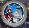 1000 Yen 2015 JAPAN 1000 Yen 2015, Osaka Nr. 43, Geisha, Tempel, Farbe,... 109,00 EUR  +  8,00 EUR shipping