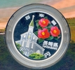 1000 Yen 2015 JAPAN 1000 Yen 2015 Nagasaki 2015 Nr. 44, Kirche, Blumen ... 114,00 EUR  +  8,00 EUR shipping