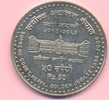 50 Rs. 2006 NEPAL 50 Rs. 2006, Supreme Court, Gerichtshof KuNi, stfr. s... 12,00 EUR  +  3,00 EUR shipping