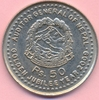 50 Rs. 2009 NEPAL 50 Rs. 2009, Auditor General Jubiläum, stfr., Rechnun... 42,00 EUR  +  6,00 EUR shipping