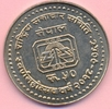 50 Rs. 2011 NEPAL 50 Rs. 2011, RSS Agentur, News, KuNi. stfr  11,00 EUR  +  3,00 EUR shipping