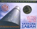 1 Ringgit 2016 MALAYSIA 1 Ringgit 2016, 50 Jahre Yayasan Sabah stfr. im... 22,00 EUR  +  6,00 EUR shipping