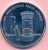 20 Euro 2016 DEUTSCHLAND, GERMANY 20 Euro 2016 D, Litfass, 100 Jahre Si... 25,00 EUR  +  6,00 EUR shipping