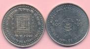 100 Rs. 2016 NEPAL 100 Rs. 2016, 50 Jahre Philatelistische Gesellschaft... 10,00 EUR  +  2,00 EUR shipping