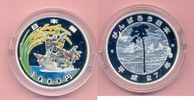 1000 Yen 2015 JAPAN 1000 Yen 2015, Tsunami, Erdbeben, Fischerboot Nr. 1... 157,00 EUR