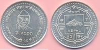 2000 Rs. 2016 NEPAL 2000 Rs. 2016 Ganesman Sing, Politiker Silber stfr.... 65,00 EUR  +  8,00 EUR shipping