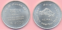 2000 Rs. 2016 NEPAL 2000 Rs. 2016, 116 Jahre Gorkha Patra National Dail... 65,00 EUR  +  8,00 EUR shipping