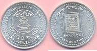 1000 Rs. 2016 NEPAL 1000 Rs. 2016, 50 Jahre Philatelistische Gesellscha... 65,00 EUR  +  8,00 EUR shipping