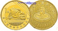 Peking, China 1 Yuan 2008  stgl; Messing Oly Sommer Peking -1-  Maskottc... 7,50 EUR