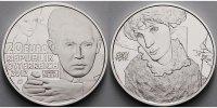 20 Euro 2012 Österreich Egon Schiele - Europäischer Künstler,in Kapsel&... 61,80 EUR  zzgl. 5,00 EUR Versand