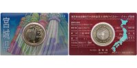 500 Yen  2013 Japan Miyagi - Nr. 26 - Kupfer-Nickel stglin Coincard  19,80 EUR  +  7,00 EUR shipping
