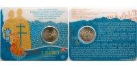 2 Euro 2013 Slowakei 1150. Jahrestag der Mission von Konstantin & Metod... 14.22 US$ 12,80 EUR  +  12.22 US$ shipping