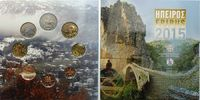 3,88 2015 Griechenland Kursmünzensatz Epirus, SELTEN, stglimBlister  69,50 EUR  excl. 17,00 EUR verzending