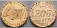 Griechenland 200 Euro15,59gfein28 mm  200...